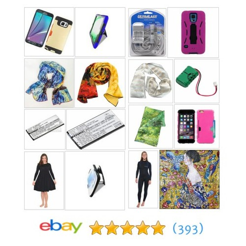 Cell cases covers scarves swimwear | eBay Stores #ebay @e_covercases  #ebay #PromoteEbay #PictureVideo @SharePicVideo