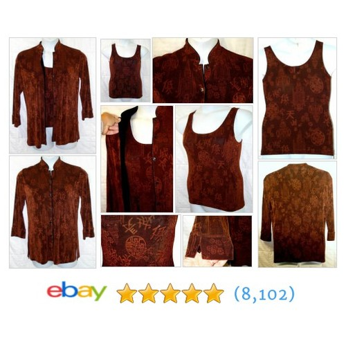 CHICOS TRAVELERS WOMAN 1 M 8 JACKET 0 S 4 TANK RUST BLACK ORIENTAL #ebay @arivergurl  #etsy #PromoteEbay #PictureVideo @SharePicVideo