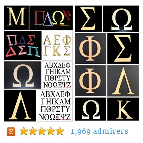 3'' - 30'' Greek Items #etsy shop #330greekitem @mrwoodyscrafts  #etsy #PromoteEtsy #PictureVideo @SharePicVideo