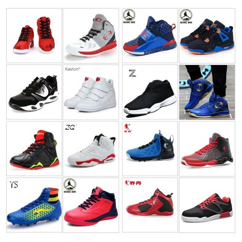 basketball #shopify @livefootwear  #shopify #PromoteStore #PictureVideo @SharePicVideo