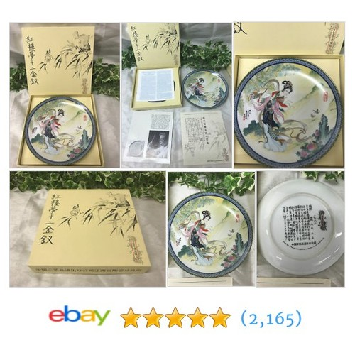 Limited Edition Vintage Imperial Jingdezhen Porcelain First Plate #ebay @pboodles https://www.SharePicVideo.com/?ref=PostPicVideoToTwitter-pboodles #etsy #PromoteEbay #PictureVideo @SharePicVideo