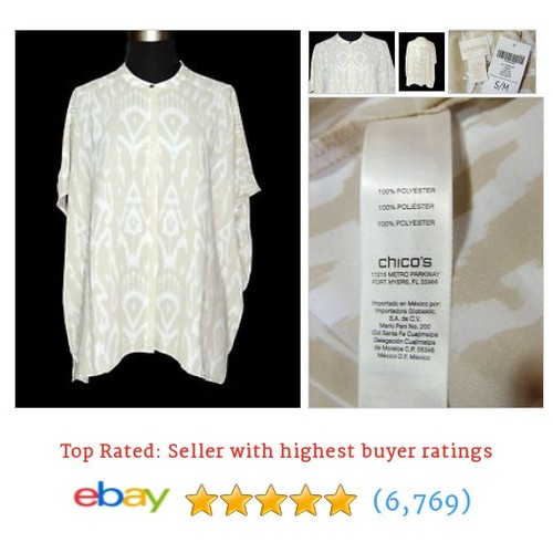 Chicos All Over Ikat Angie New Khaki White Oversize Top NWT S/M | #ebay @esmdesigns  #etsy #PromoteEbay #PictureVideo @SharePicVideo