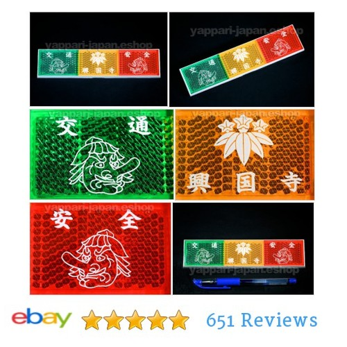 Japan Traffic Safety Omamori Car Reflector Sticker Amulet Lucky Charm Tengu #Japanese #etsy #PromoteEbay #PictureVideo @SharePicVideo