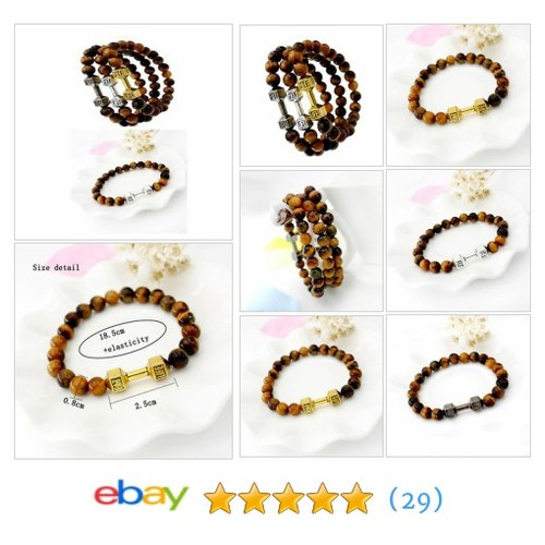 Metal Barbell Tiger Eye Stone Beads Fitness Bracelets #ebay @ginerdiego #sellonebay  #etsy #PromoteEbay #PictureVideo @SharePicVideo