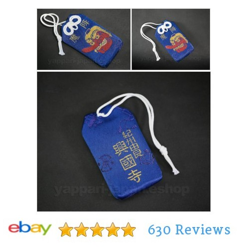 Japan Protect Omamori Against Evils & Dangers Amulet Lucky Charm Tengu #Japanese #etsy #PromoteEbay #PictureVideo @SharePicVideo