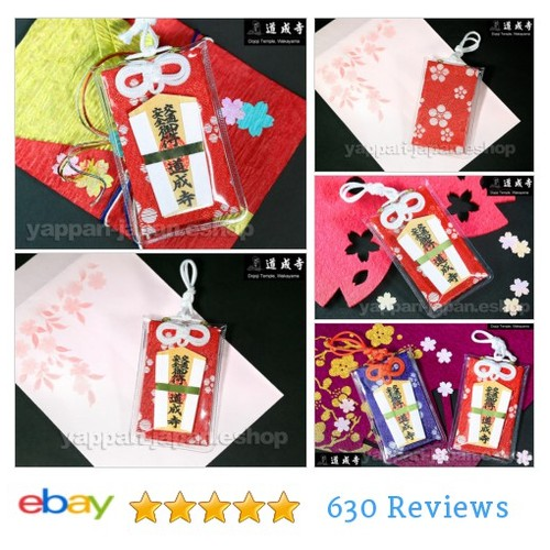 Japan Traffic Safety Pray Amulet Charm ​Dojoji Temple Omamori (RED) Wakayama #Japanese #etsy #PromoteEbay #PictureVideo @SharePicVideo