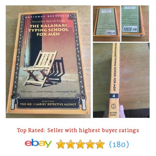 The Kalahari Typing School for Men by Alexander McCall Smith PB FREE #ebay @sumner_krystal  #etsy #PromoteEbay #PictureVideo @SharePicVideo