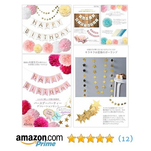Amazon | Lilie 《同時購入で 誕生日 スティック プレゼント @alicia_lily_xxx https://www.SharePicVideo.com/?ref=PostPicVideoToTwitter-alicia_lily_xxx #socialselling #PromoteStore #PictureVideo @SharePicVideo