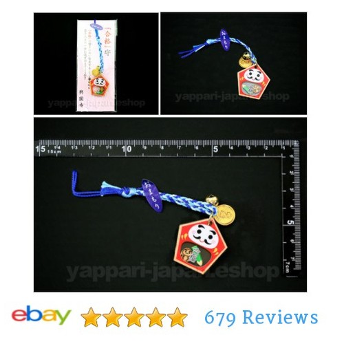 Check out Japan Study Omamori Success in Test/ExamS Amulet Lucky Charm Daruma  http://www.ebay.com/itm/-/121887033561?roken=cUgayN&soutkn=VPS2ig via @eBay #etsy #PromoteEbay #PictureVideo @SharePicVideo
