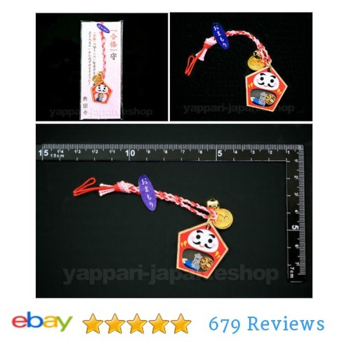 Check out Japan Study Omamori Success in Test/Exams Amulet Lucky Charm Daruma  http://www.ebay.com/itm/-/112213688279?roken=cUgayN&soutkn=BkfIXO via @eBay #etsy #PromoteEbay #PictureVideo @SharePicVideo