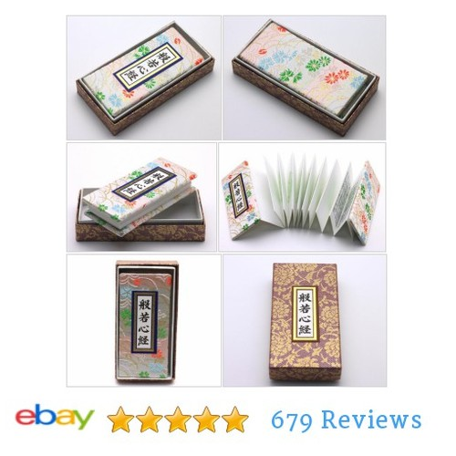 Check out Japanese Heart Sutra Calligraphy Kanji Characters Mini Book Brocade   #etsy #PromoteEbay #PictureVideo @SharePicVideo