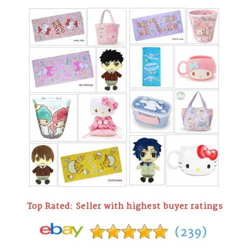 Sanrio Items in Deep Japan by taujan0408 store #ebay @niginigi000  #ebay #PromoteEbay #PictureVideo @SharePicVideo
