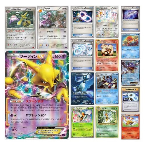 Japanese Pokemon Cards, Boosters & Toys #shopify @thepokemartshop  #socialselling #PromoteStore #PictureVideo @SharePicVideo