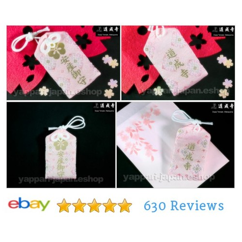Japan Safe Delivery Healthy Child Birth Pray Amulet ​Dojoji Temple Omamori(Pink) #Japanese #etsy #PromoteEbay #PictureVideo @SharePicVideo