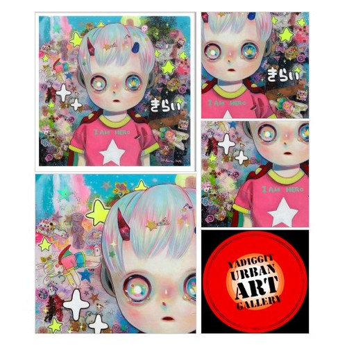 "Hello World by By Hikari Shimoda 12x12"" Fine Art Print (AP Edition) @YaDiGGiTPosters #shopify https://SharePicVideo.com?ref=PostVideoToTwitter-YaDiGGiTPosters #socialselling #PromoteStore #PictureVideo @SharePicVideo"
