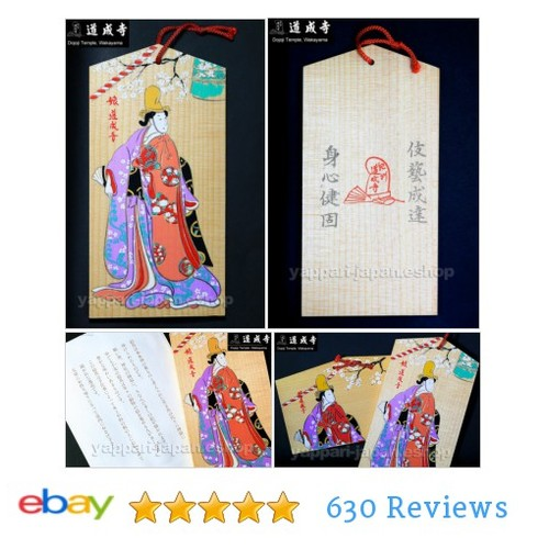 Japan Wood Prayer Board EMA Success Arts & Performance Dojoji Wakayama Kimono 2 #Japanese #etsy #PromoteEbay #PictureVideo @SharePicVideo